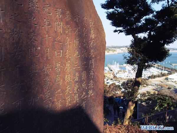 江ノ島 海岸 景色