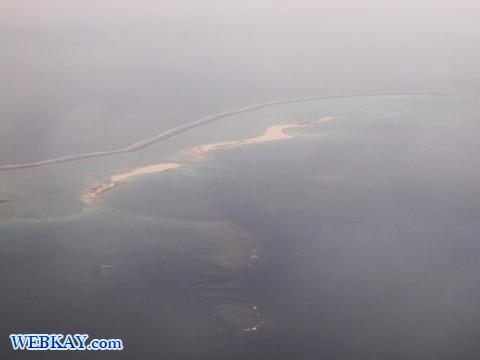 ハテの浜 久米島空港 上空 景色
