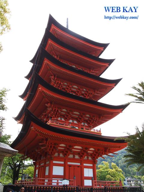 厳島神社 世界文化遺産 宮島 大鳥居 五重塔 重要文化財