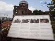 原爆ドーム 負の世界遺産 Atomic Bomb Dome