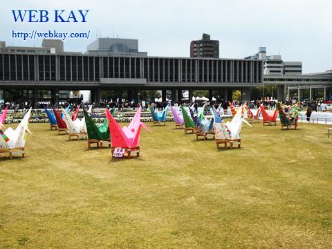 広島平和記念公園 鶴