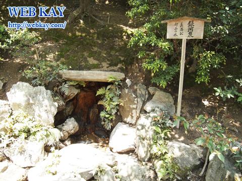 金閣寺 きんかくじ 世界文化遺産 古都京都の文化財 銀河泉
