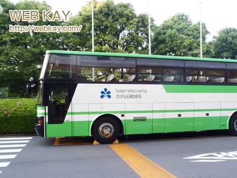 サイパン ホテル日航成田 バス