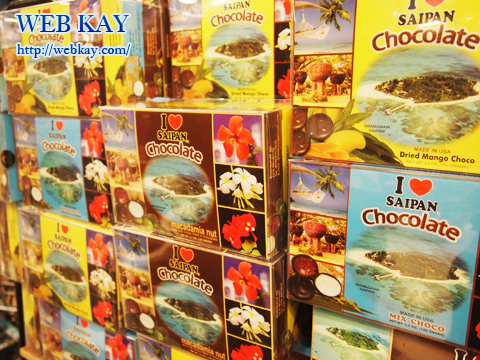 ガラパン I LOVE SAIPANで販売されているチョコレート