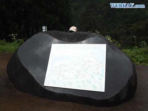 世界遺産「富山県の越中五箇山菅沼集落」合掌造り