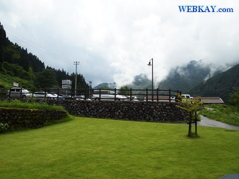 世界遺産「富山県の越中五箇山菅沼集落」合掌造り 駐車場