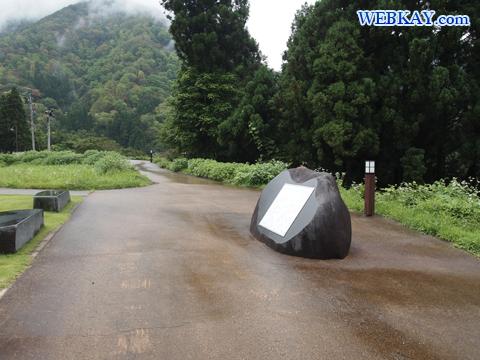 世界遺産「富山県の越中五箇山菅沼集落」合掌造り 周辺写真