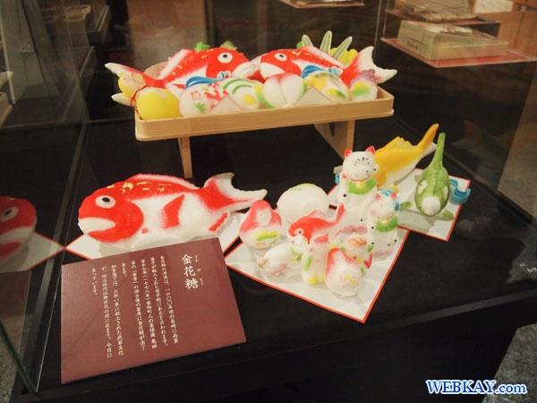 石川県菓子文化ギャラリー Confectionery Gallery Kanazawa Japan