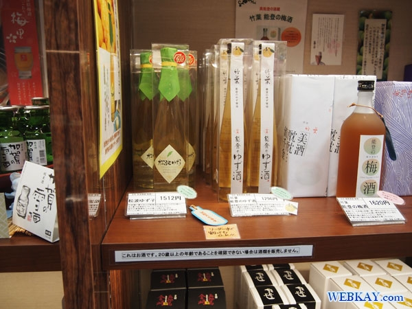 石川県観光物産館 石川県 お土産ショップ Souvenir ishikawa kanazawa