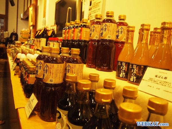 ヤマト醤油味噌 ひしほ蔵 発酵食 金沢市 ショップ
