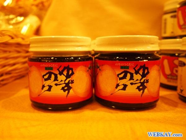 ゆずのり ヤマト醤油味噌 ひしほ蔵 発酵食 金沢市 ショップ