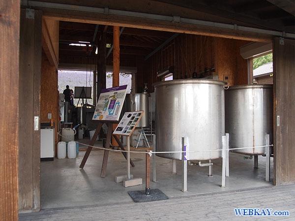 蒸留の舎 Distillery Workshop ファーム富田 ファームとみた 富良野