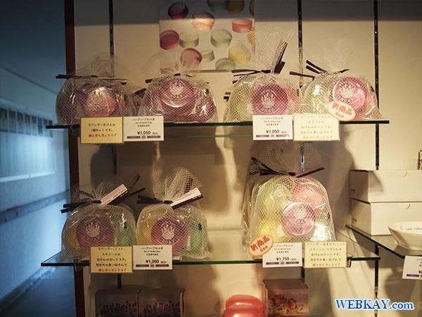 ファーム富田 香水の舎 ファームとみた farm tomita perfume workshop