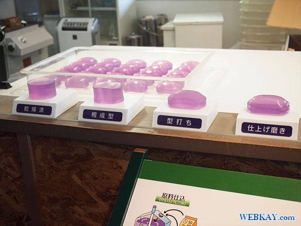 石けん製造室 ファーム富田 香水の舎 ファームとみた farm tomita perfume workshop