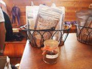 ファーム富田 プロシェの舎 lavender proche house farm tomita ファームとみた