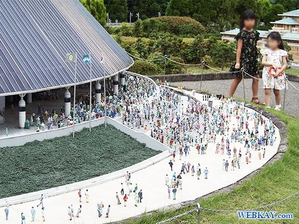 東京ドーム – Tokyo Dome –