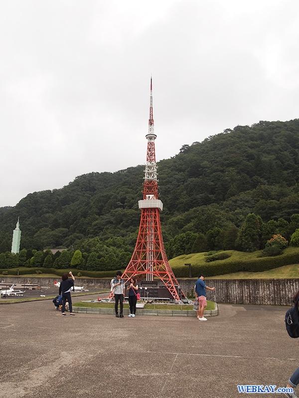 東京タワー - Tokyo Tower -