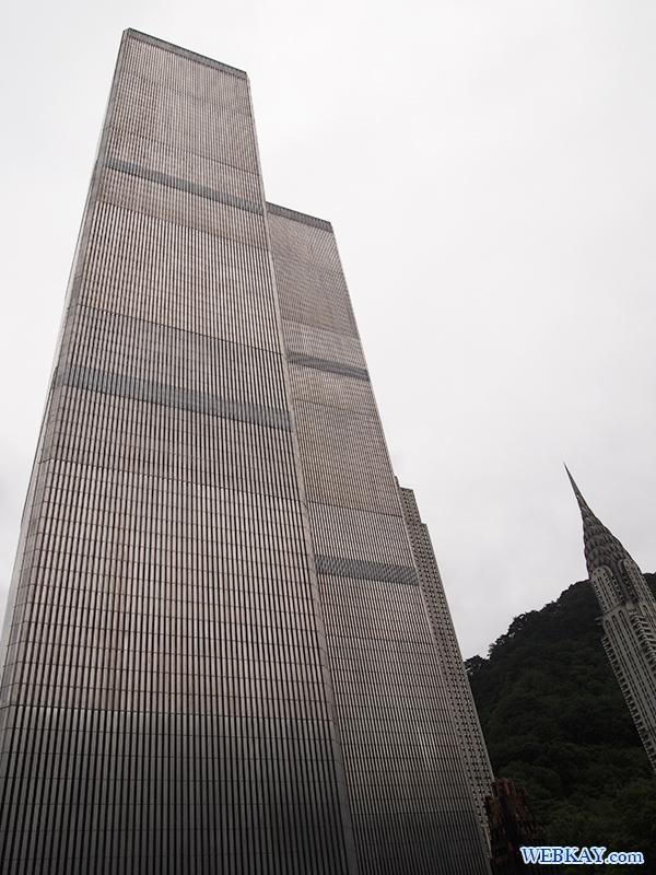 ワールド・トレード・センター