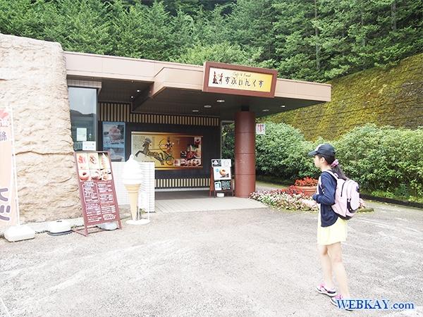 東武ワールドスクウェア カフェ「すふぃんくす」