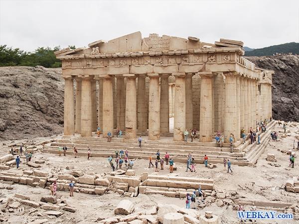 パルテノン神殿(ギリシャ) – The Parthenon (Greece) –