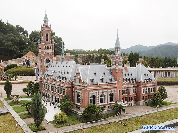 平和宮(オランダ) - Peace Palace (Netherlands) -