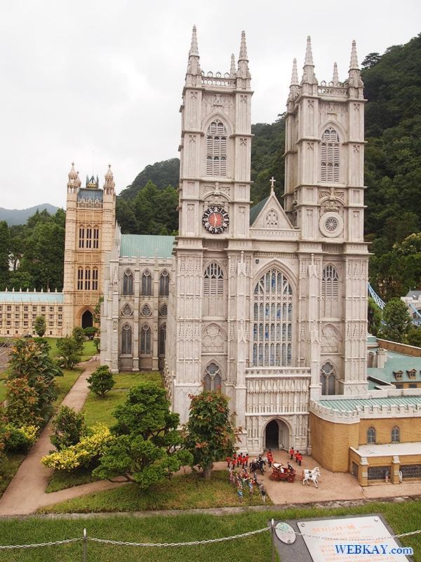ウエストミンスター寺院 -Westminster Abbey (England)-