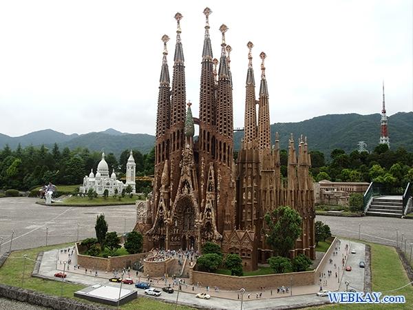 サグラダ・ファミリア - Sacred Family Church (Spain) -