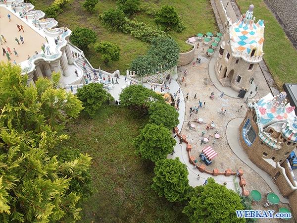 グエルパーク - Guell Park (Spain) -