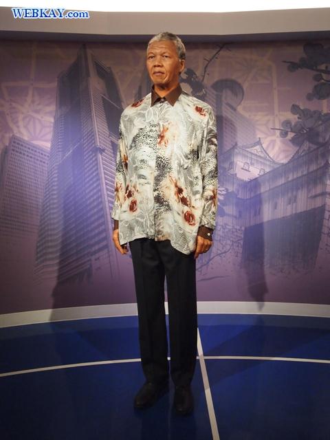 ネルソン・マンデラ Nelson Rolihlahla Mandela マダム・タッソー館 Madame Tussauds Japan