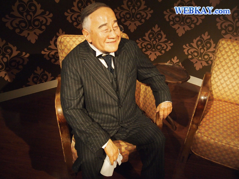 吉田 茂 マダム・タッソー館 Madame Tussauds Japan