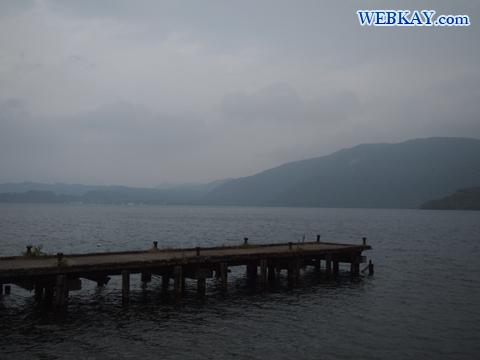 和井内休憩所 十和田湖
