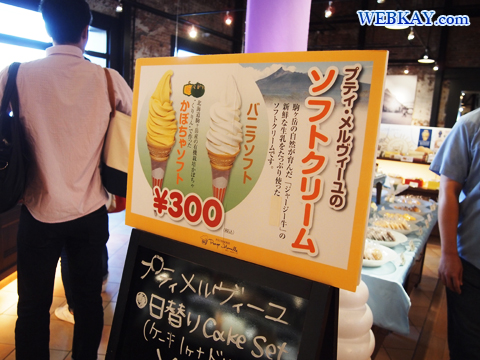 プティ・メルヴィーユ BAY HAKODATE 金森洋物館 函館 金森赤レンガ倉庫
