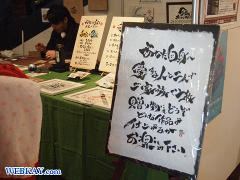 BAY HAKODATE 金森洋物館 函館 金森赤レンガ倉庫