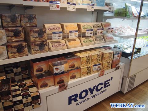 ROYCE チョコレート BAY HAKODATE 金森洋物館 函館 金森赤レンガ倉庫