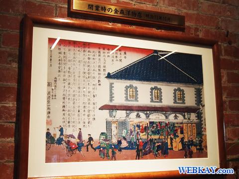 金森洋物館 函館 金森赤レンガ倉庫