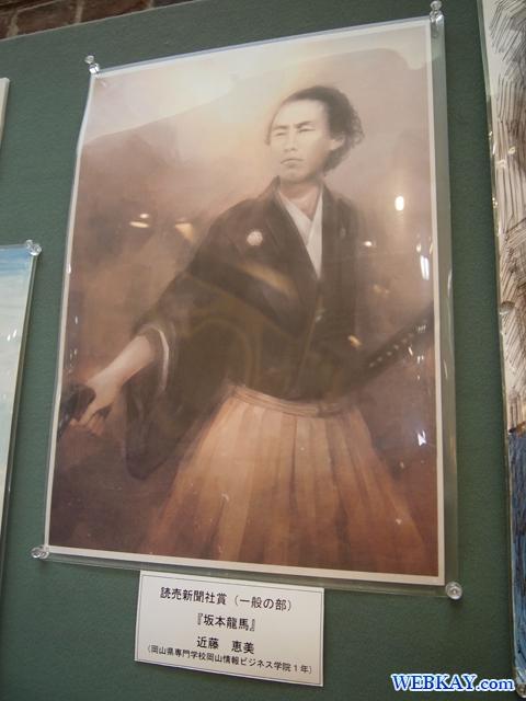 坂本 龍馬 金森洋物館 函館 金森赤レンガ倉庫