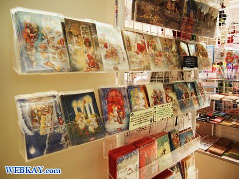クリスマスカード 金森洋物館 函館 金森赤レンガ倉庫