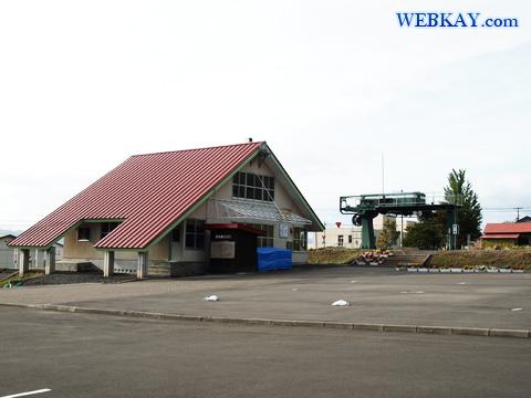 中富良野北星スキー場 富良野 北海道