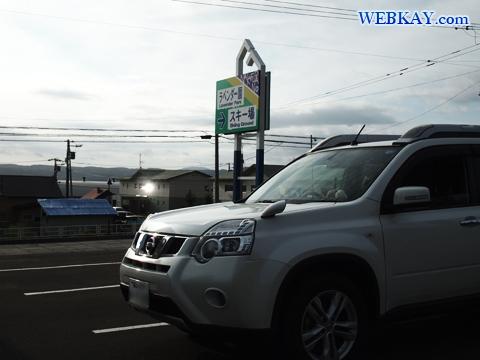 中富良野町営ラベンダー園 中富良野北星スキー場 富良野 北海道