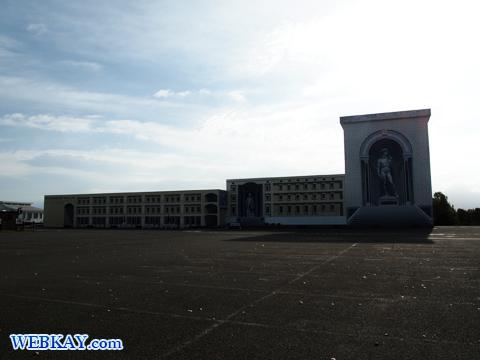 トリック美術館 富良野 北海道