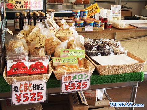 塩とまと甘納豆 赤肉メロン 四季彩の丘 美瑛 観光 お花畑 ぐるめ スナック 感想 Hill Shikisai