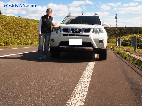宗谷丘陵の周氷河地形 北海道遺産 ドライブ 観光スポット