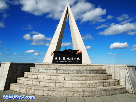 日本最北端の地 宗谷岬