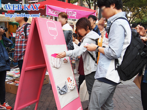 弘益大学前 ホンデ フリーマーケット デザイナー アート
