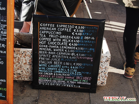 ランチ,lunch,カフェ,ベネチア,ヴェネツィア,venezia,イタリア旅行