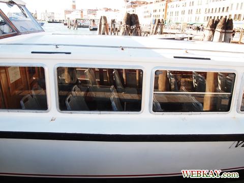 船,ベネチア,ヴェネツィア,venezia,イタリア旅行