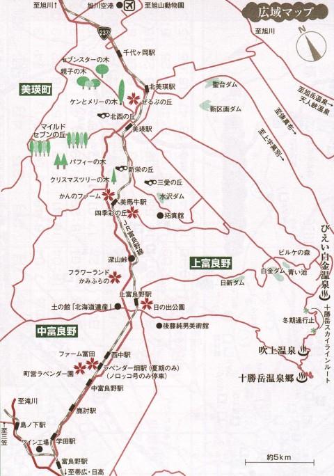 美瑛 青い池 地図 map 観光 スポット