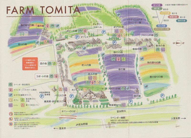 マップ 地図 ファーム富田 ファームとみた ラベンダー畑 farm tomita lavender