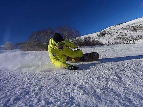 mash snowboarder