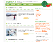 WEB KAY 20110608